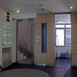 Камара на Строителите, ОП Пловдив - СЛЕД