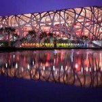 Beijing National Stadium (Китай)