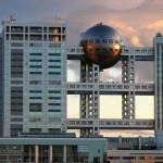 Fuji television building (Япония)
