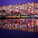 Beijing National Stadium (Китай)
