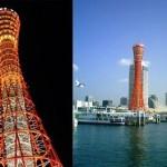 Kobe Port Tower (Япония)